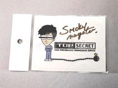Top Secret Character Vinyl Sticker