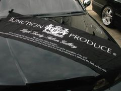 Junction Produce Nobori Flag