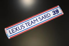 Lexus Team Sard Towel