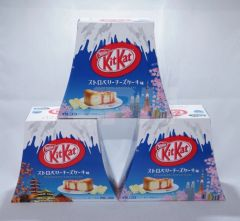 JDM Mount Fuji KitKat 9-pack box