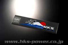 HKS Decals