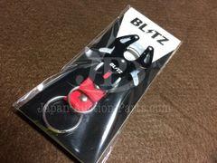 BLITZ Carabiner Keyholder