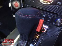 Tommykaira Alcantera Shift Knob Cover