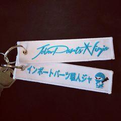 JDM Parts Ninja Bomber Tags