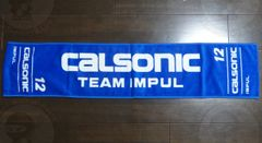 Calsonic Team Impul Super GT Towel Large