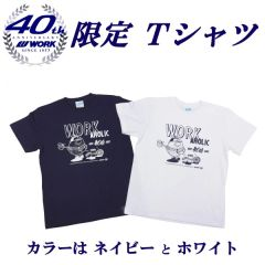 WORK Wheels Commemorative Shirt