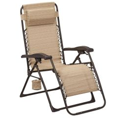 Hampton Bay CHARLES-20 Mix and Match Zero Gravity Sling Outdoor Chaise Lounge Chair in Cafe