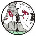 Berkshire Geobash #6 Pathtag - Cu Sidh