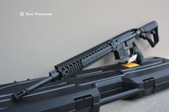 "Daniel Defense MK12 18"" AR-15 5.56mm"