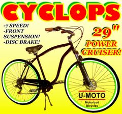 "U-MOTO 29"" CYCLOPS CRUISER BICYCLE"
