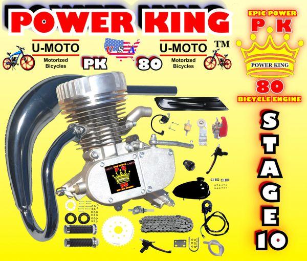 683441bfdfd U-MOTO POWER KING (TM) 66/80CC TM STAGE 10 HIGH PERFORMANCE 2-STR | U-MOTO Motorized  Bicycles, Gas Bikes and Bicycle Motor Kits