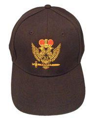 Classic Mason Caps