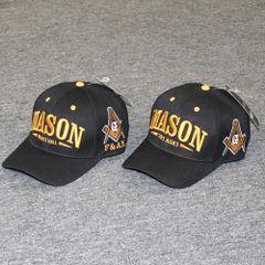 Masonic Premium Caps