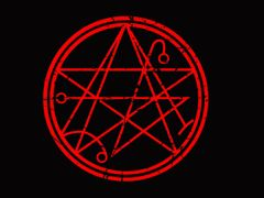 169. Necronomicon symbol T-Shirt