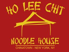 001. Ho Lee Chit T-shirt