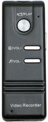 audio video recorder