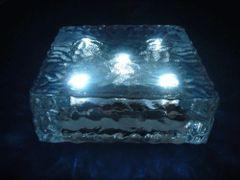 Solar LED Paver Lights