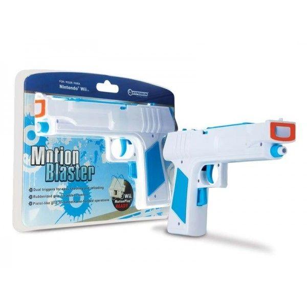 Wii Motion Blaster Gun (White)