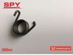 Zhongshan 350cc Engine Gear Changer Spring-Spy 350 F1-Spyracing -Road legal quad bike Engine parts