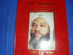 Yahweh Passover From Genesis Through Revelation
