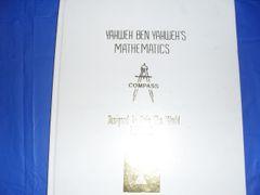 Yahweh Ben Yahweh's Mathematics