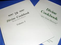Divine Cookbook