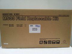 MicroPlex F32 / Printronix L7032 Fuser Assembly, p/n 1871 or 251744-001