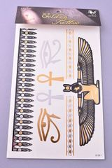Egyptian Metallic Temporary Tattoos