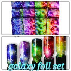 Pre order Galaxy Foil Set