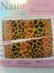 1623 - Giraffe Print Waterslide Decal