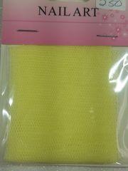 Fancy Netting - FN12 Yellow Netting for Encapsulation