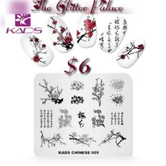Stamping Plate (Kads Chinese 005) Cherry Blossoms