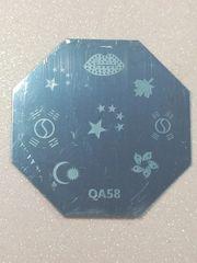 Stamping Plate (QA58B)