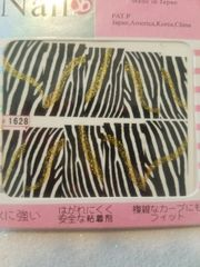 1628 - Zebra Print Waterslide Decal