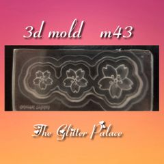 3D Mold - #M43 Hawaiian Flowers Make Your Own 3-D Decorations