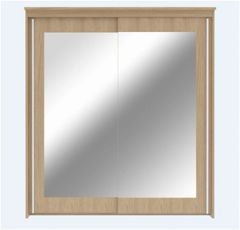 CYPRESS 2 Door Slider Mirror Wardrobe with Spotlights