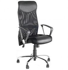KOKOON Cambridge High Back Office Chair Black