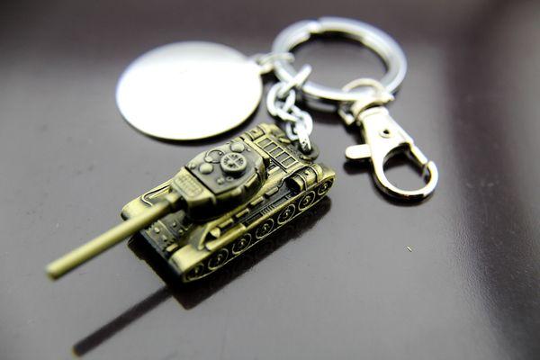 Tank Keychain Tank Pendant Personalized Keychain