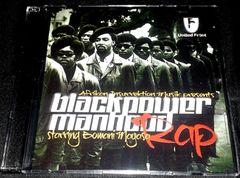 Black Power Manhood Rap - Starring Bomani Mayasa