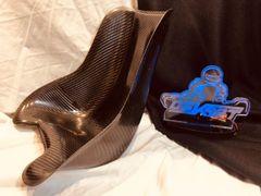 Pro-Series Light Weight Carbon Fiber Seat