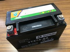 "Battery for Ducar 4"" / 15hp wood chipper"