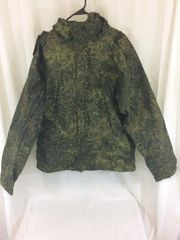 Russian Digital Flora Level 6 Rain Set -- NEW -- Large Short Only