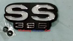 SS396 rear deck tail panel emblem 68 Chevy Chevelle Malibu super spport SS