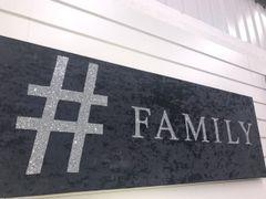 Hashtag Family glitter & velvet wall art - colour options