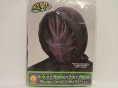Deluxe Hooded Black Hidden Face Mask