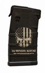 Tactical Skeleton 20 Round AR-10 MAGPUL PMAG