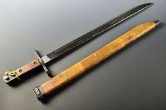 "Japanese WWII Late War Type 30 Bayonet National Denki,Arrow ""M"" Matsushita Kinzoku **SOLD**"