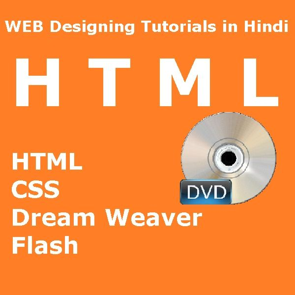Web designing tutorials in hindi html flash css dreamweaver best online learning platform for How to learn web designing at home free