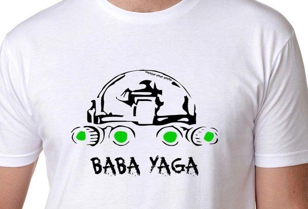 Baba Yaga (White)