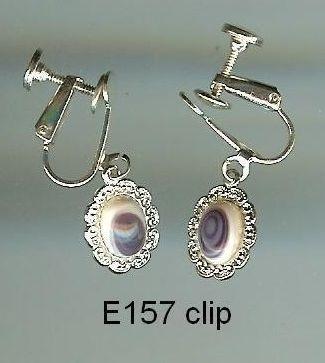 E157 clip